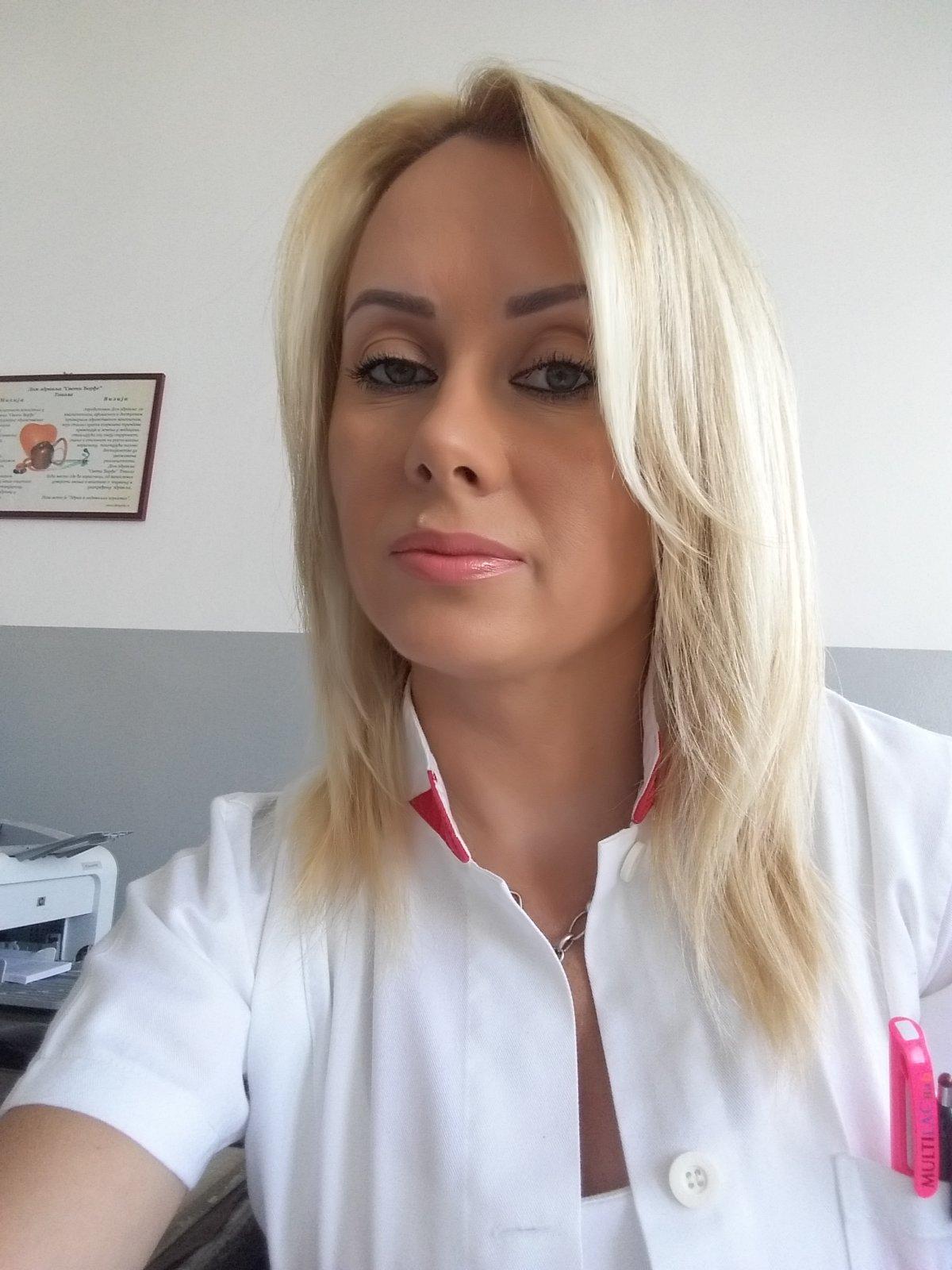 др Мирјана Вељовић